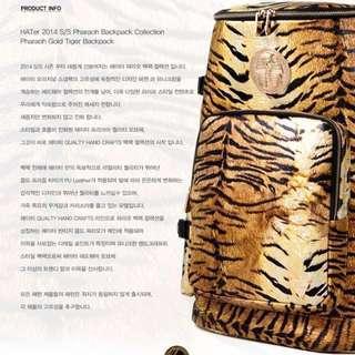Hater Backpack Gold Tiger 金虎紋 法老王