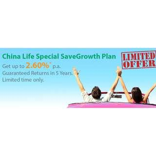 Special Savings Plan