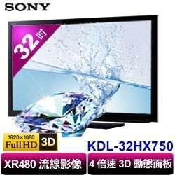 🚚 日本製 Sony Bravia 32吋 3D,內建無線Wi-Fi, 聯網液晶螢幕/電視