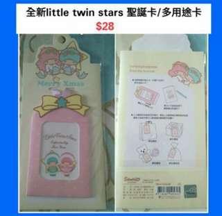 全新little twin stars 聖誕卡 多用途卡