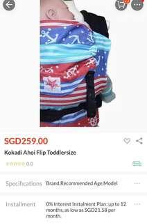 Kokadi Flip Ahoy