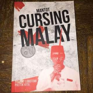 New Buku DuBook - Cursing Malay
