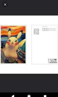 Cheapest Exclusive Pokemon x MUNCH postcard set