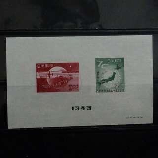 [lapyip1230] 日本 1949年 萬國郵聯75周年 無齒小全張 新票無背 Set MNH