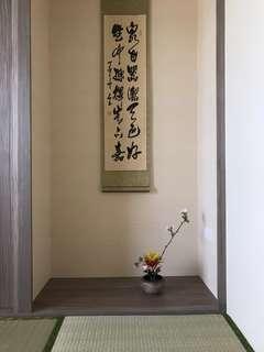 🚚 日式花器