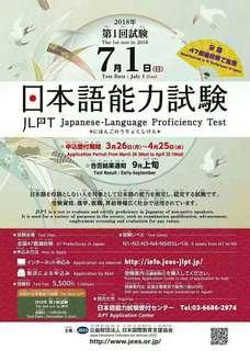 Japanese course/VCE/マンガ/JLPT/free trail!