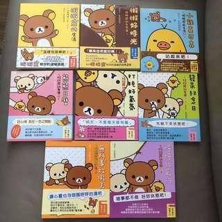 懶懶熊的生活1-8 Rilakkuma