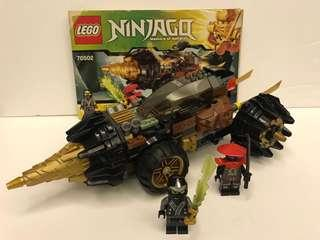 Lego Ninjago model 70502