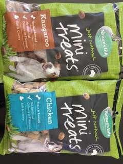 290g Australian dog treats