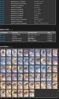 放數碼暴龍 Digimon card 舊版26代 全套不散