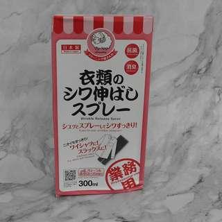 日本神奇免熨噴劑 衣服 熨斗