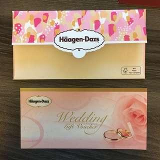 Haagan-Dazs * 可以惠康coupon交換