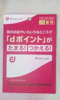D Point Club - Unactivated Japanese Member Card