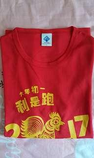 鷄年2017運動衫