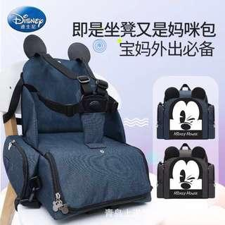 Baby Booster Seat Bag