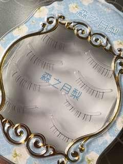 假下眼睫毛 false lower lashes premium quality natural