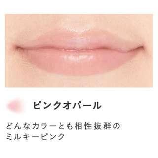 包郵📦ETVOS 礦物水潤豐唇彩 MINERAL LIP PLUMPER (蛋白石色Pink Opal)
