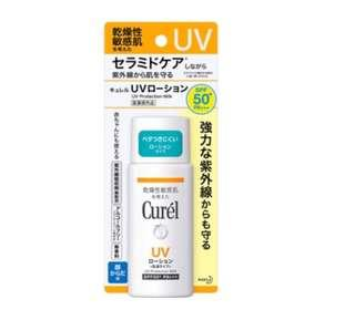 🇯🇵日本代购 Curel SPF50+ PA+++ 60ml