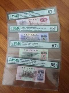 第三版人民币