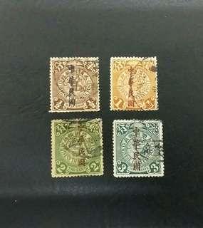 加蓋中華民國的大清蟠龍郵票