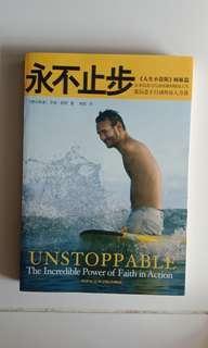 永不止步 Unstoppable by Nick Vujicic
