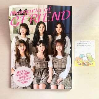 gfriend memoria magazine
