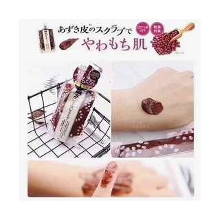 日本 pdc 北海道 紅豆顆粒蓉 面膜