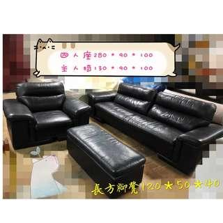 三峽二手家具  皮沙發、拆組合式皮沙發    全新家具買賣    二手出清收購