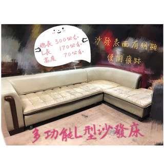 士林二手家具 多功能L型沙發床、L型皮沙發  家具清運處理   二手收購買賣