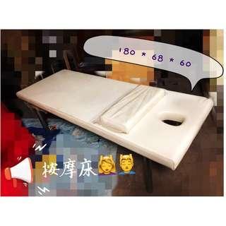 新竹二手家具    按摩床、按摩椅    萬物接收  中古貨線上估價