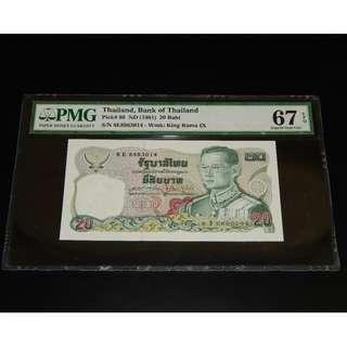 1981 Thailand Bank of Thailand 20 Baht Pick#88 PMG 67 EPQ Superb Gem UNC