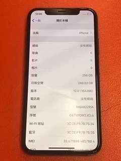iPhone X 256 Space Grey 95%New