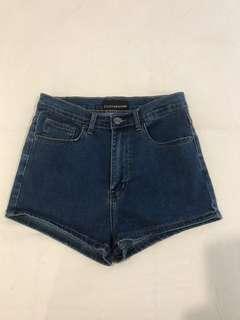 Ziggy High Waisted Denim Shorts