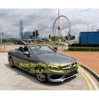 MERCEDES-BENZ C200 Cabrio 2017