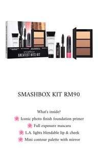 Sephora SMASHBOX KIT