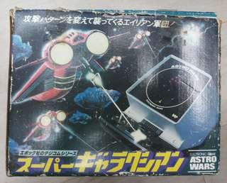 80s Epoch 烏蠅機 Astro Wars Game watch