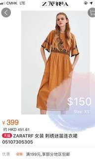 Zara dress one piece 民族 連衣裙