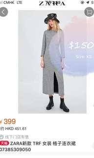 Zara checked dress one piece 格仔 連身 連衣 長 裙