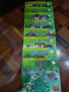 红蜻蜓幼儿 200字 故事书