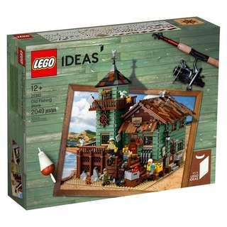 [NEW] Lego Ideas 21310 - Old Fishing Store