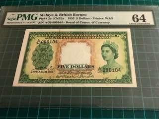 1953 Malaya QE $5 Banknote PMG 64 Choice UNC