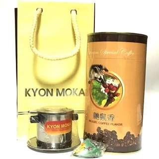 Vietnam Special Coffee FREE Drip Filter, Vietnam Hat Key Chain & Delivery!