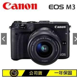 原廠出清】 CANON 佳能 EOS M3 單鏡組 黑色 15-45mm 全新公司貨