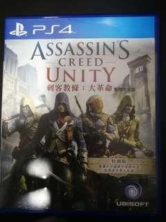 Assasin creed Unity (PS4) best of the series and must have as kept in awesome condition