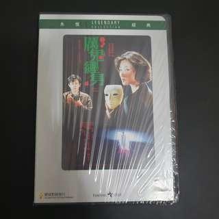 厲鬼纏身 DVD 王小鳳