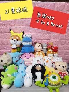多種娃娃系列玩偶(二十一隻)