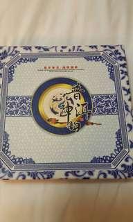 普洱世家 陳年普洱茶 壽字 茶磚 贈品 伴手禮盒