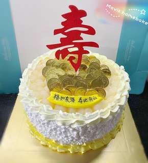 Pull money cake