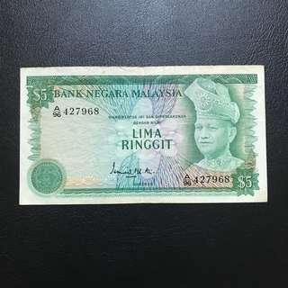 🚚 Malaysia Old 1st Series $5 Lima 5 Ringgit Banknote