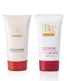 Cezanne BB Cream No.2